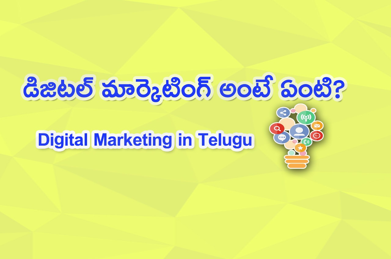 Digital Marketing in Telugu