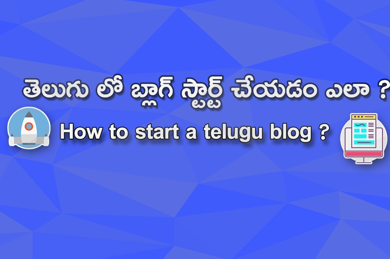 How to start a telugu blog