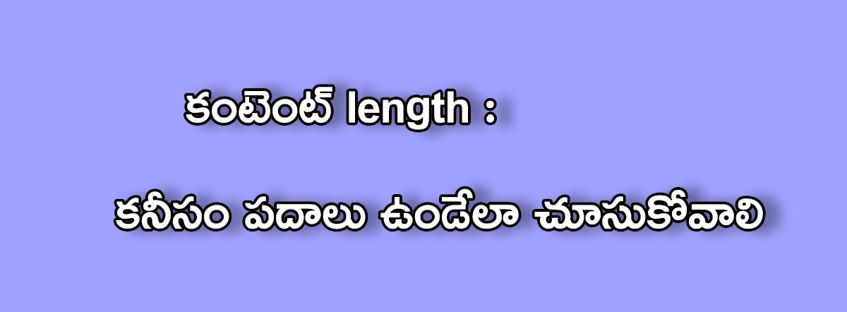 rank blog article in telugu