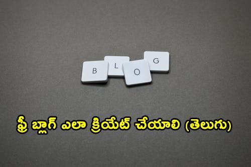 create free blog telugu