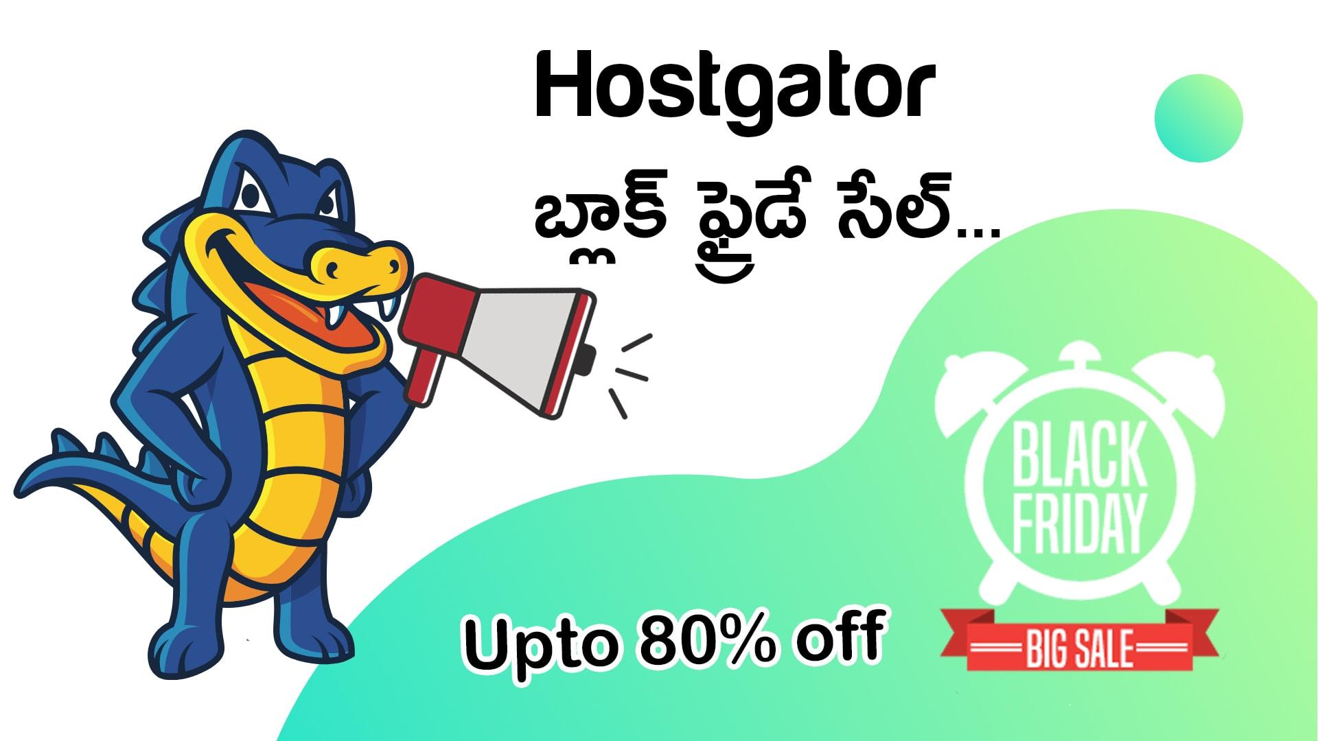 hostgator black friday deals in telugu